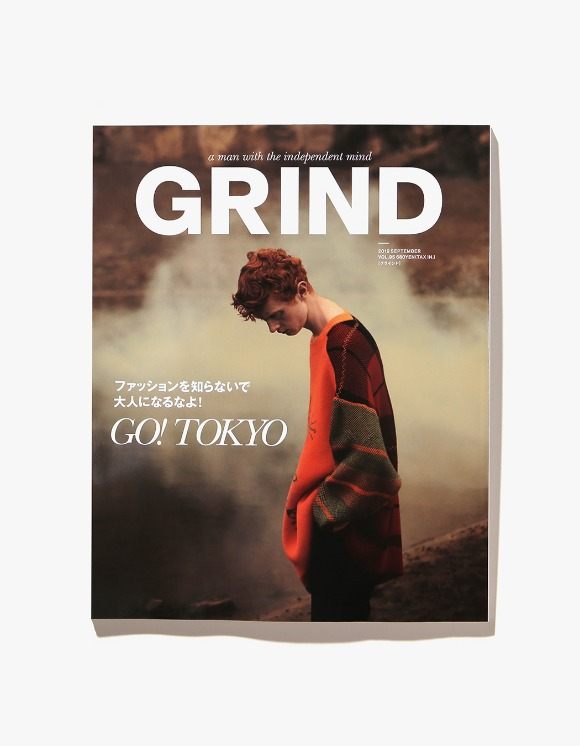 GRIND magazine Grind Magazine - Vol.95 | HEIGHTS. | 하이츠 온라인 스토어