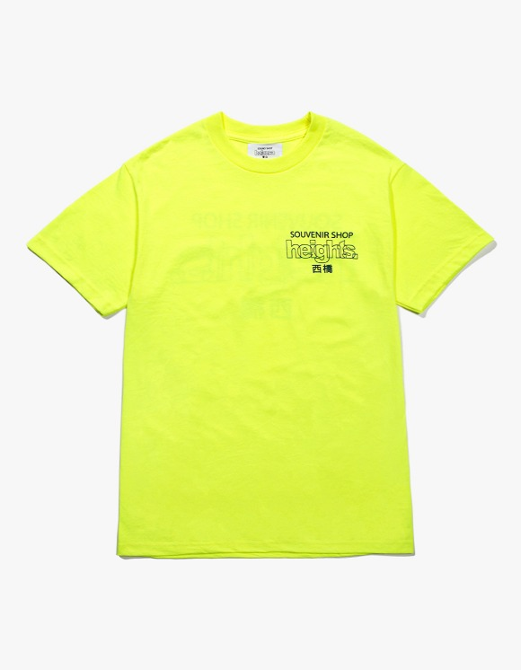 HEIGHTS. Heights. Logo T-Shirt - Safety Green | HEIGHTS. | 하이츠 온라인 스토어