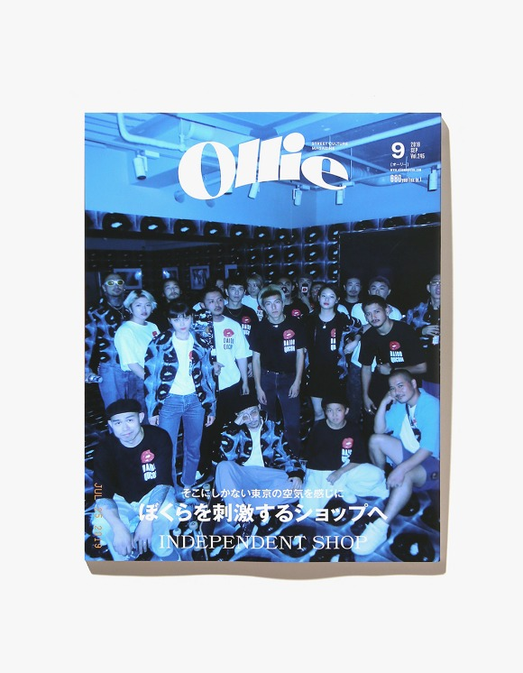 Ollie magazine Ollie Magazine - Vol.245 | HEIGHTS. | 하이츠 온라인 스토어