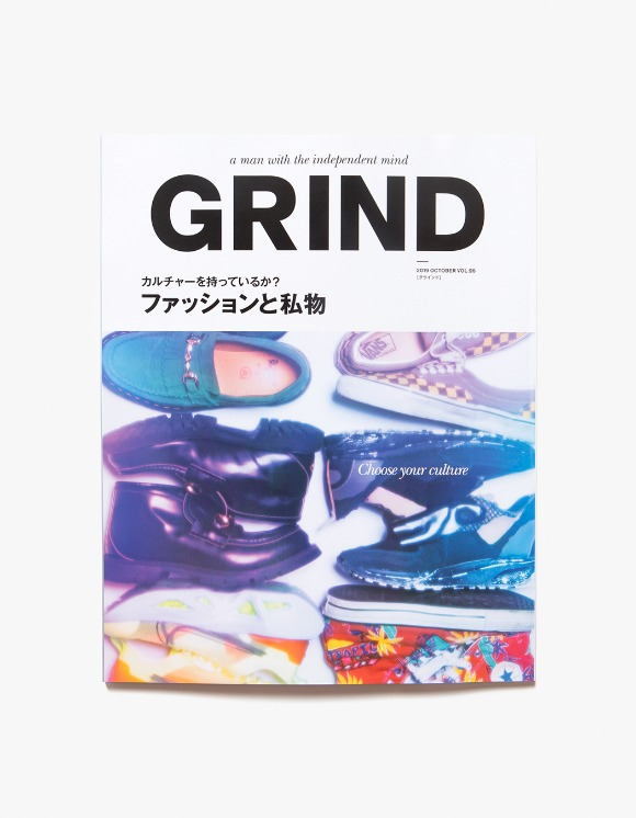 GRIND magazine Grind Magazine - Vol.96 | HEIGHTS. | 하이츠 온라인 스토어