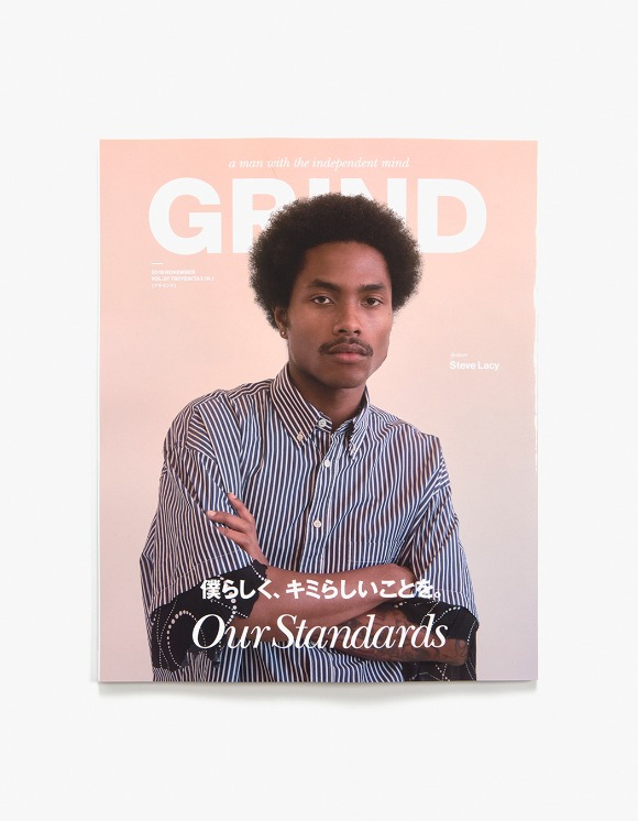 GRIND magazine Grind Magazine - Vol.97 | HEIGHTS. | 하이츠 온라인 스토어