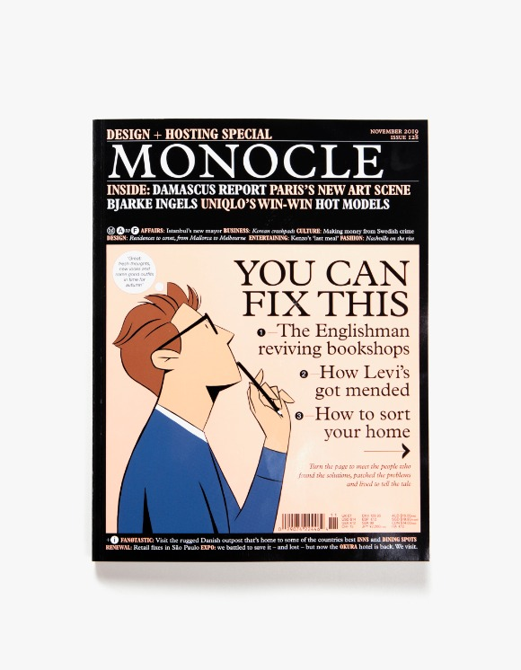Monocle Monocle Magazine - Issue 128 | HEIGHTS. | 하이츠 온라인 스토어