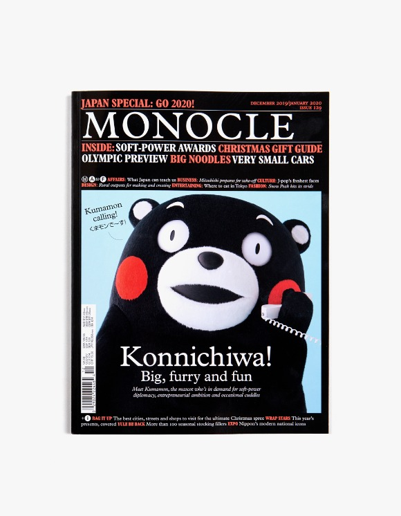 Monocle Monocle Magazine - Issue 129 | HEIGHTS. | 하이츠 온라인 스토어