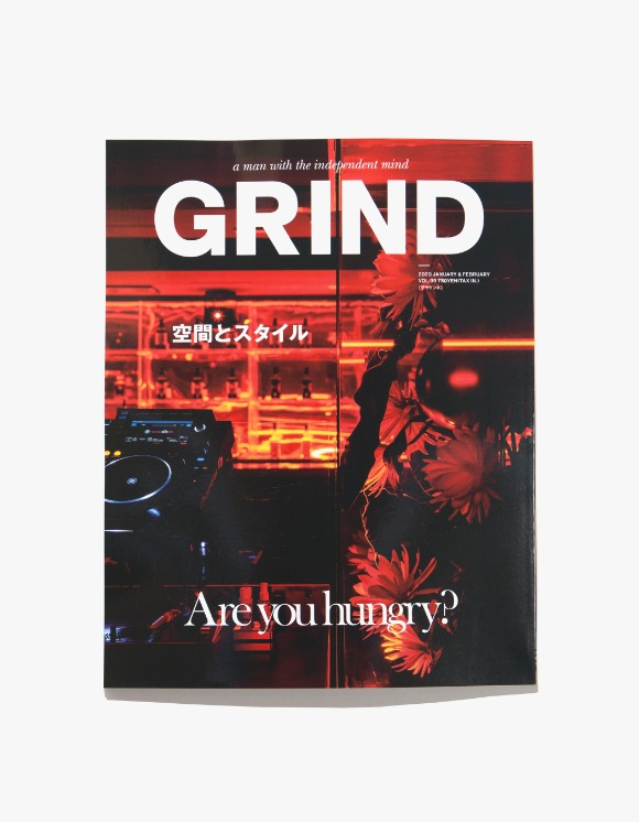 GRIND magazine Grind Magazine - Vol.99 | HEIGHTS. | 하이츠 온라인 스토어
