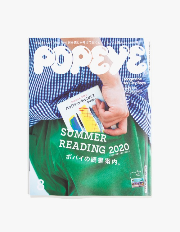 POPEYE Magazine Popeye Magazine - Issue 880 | HEIGHTS. | 하이츠 온라인 스토어