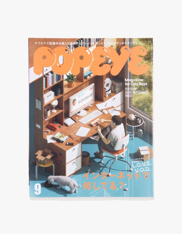 POPEYE Magazine Popeye Magazine - Issue 881 | HEIGHTS. | 하이츠 온라인 스토어