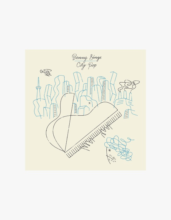 Stones Throw Records Benny Sings - City Pop LP | HEIGHTS. | 하이츠 온라인 스토어