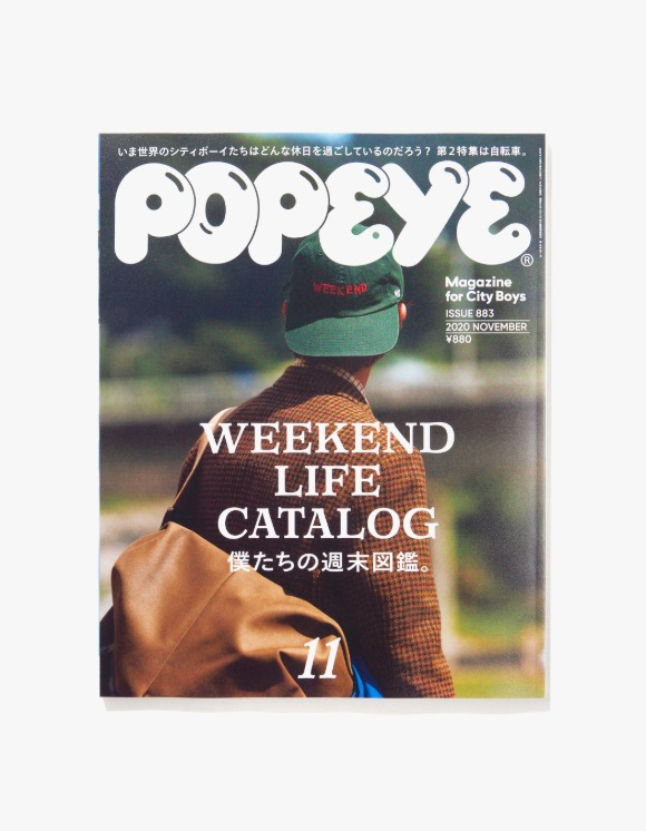 POPEYE Magazine Popeye Magazine - Issue 883 | HEIGHTS. | 하이츠 온라인 스토어