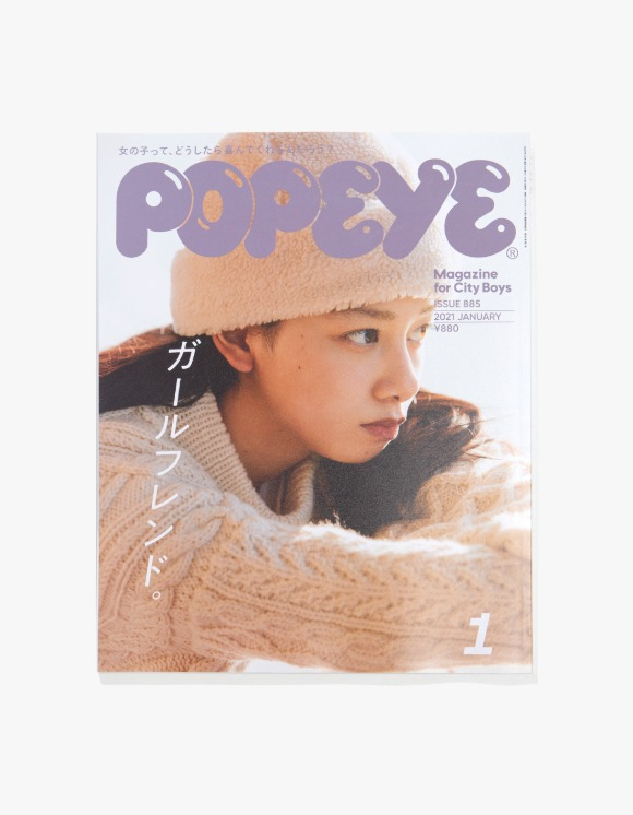 POPEYE Magazine Popeye Magazine - Issue 885 | HEIGHTS. | 하이츠 온라인 스토어
