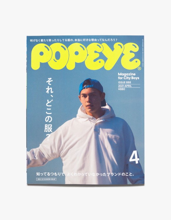 POPEYE Magazine Popeye Magazine - Issue 888 | HEIGHTS. | 하이츠 온라인 스토어